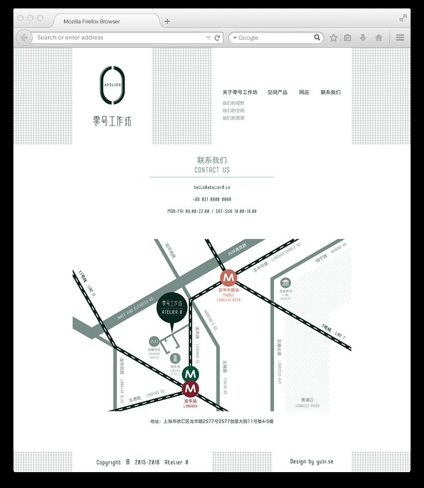 atelier zero website